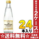 24 Suntory the premium soda YAMAZAKI 240 ml pot Motoiri [Yamazaki at the rate of materials soda water [RCP] [comfortable ギフ _ expands 】]]
