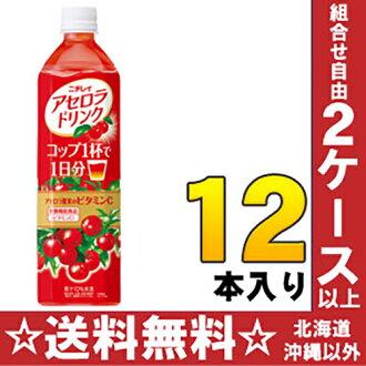 Nichirei アセロラド link 900 ml pet 12 pieces [あせろ et al.