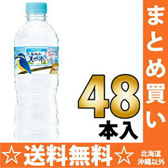 Suntory Oku Daisen (おくだいせん) natural water 550 ml pet 24 pieces × 2 Summary buy [natural water of the Southern Alps West Japan Edition of mineral water by watermelon water]