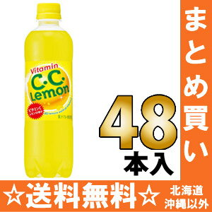500 ml of 24 *2 Suntory C.C. lemon pet Motoiri bulk buying [CC lemon]