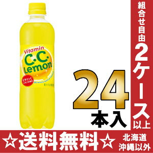 Suntory C. C. lemon 500 ml pet 24-PCs [CC lemon]
