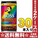 サントリー BOSS ボス レインボーマウンテンブレンド 185g缶 30本入〔缶コーヒー 珈琲 レインボウ レインボー〕