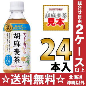 Suntory Sesame barley 350 ml pet 24 pieces [specific for health foods Sesame mugicha til barley Sesame mugicha tokuho.