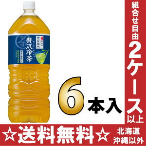 It be said 6 Suntory Italy gate-guard office luxury cold water tea 2L pet Motoiri [; is tea] a thing