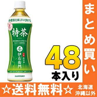 ] which reduces 500 ml of 24 *2 Suntory 緑茶伊右衛門特茶 pet Motoiri bulk buying [特定保健用食品特保 トクホ tea body fat