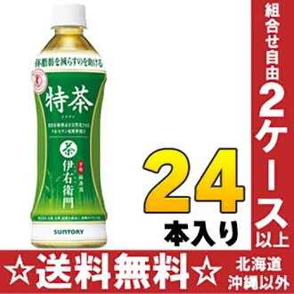 ] which reduces 500 ml of 24 Suntory 緑茶伊右衛門特茶 pet Motoiri [特定保健用食品特保 トクホ tea body fat