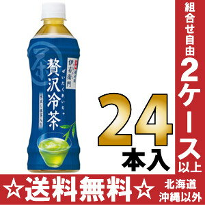 500 ml of 24 Suntory Italy gate-guard office luxury cold water tea pet Motoiri [いえもん]