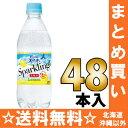 サントリー 南アルプスの天然水 スパークリング レモン 500mlペット 24本入×2 まとめ買い〔炭酸水 れもん スパークリング 天然水 南アルプス〕