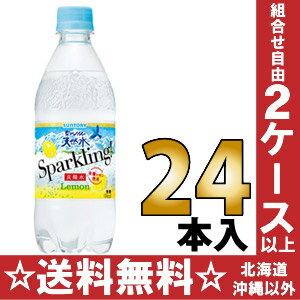 500 ml of 24 natural water sparkling lemon pet Motoiri [carbonated water] of the Suntory Southern Alps
