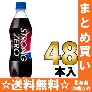 500 ml of 24 *2 Suntory Pepsi neck zero pet Motoiri bulk buying [PEPSI NEX cola carbonated drink]
