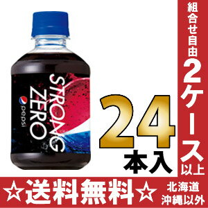 Suntory..... 270 ml pet 24 pieces [PEPSINEX Cola]
