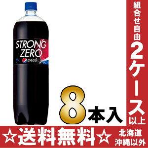 8 Suntory Pepsi neck zero 1.5L pet Motoiri [PEPSI cola]