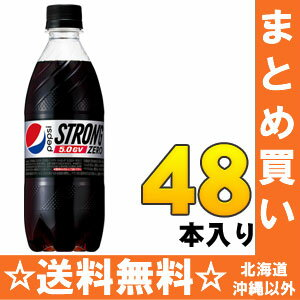 500 ml of 24 *2 Suntory Pepsi neck zero pet Motoiri bulk buying [PEPSI NEX cola carbonated drink]