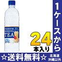 サントリー PREMIUM MORNING TEA ミルク 550mlペット 24本入〔プレミアム モーニング ティー ミルクティー〕