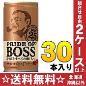 サントリー BOSS ボス プライドオブボス 185g缶 30本入〔缶コーヒー 珈琲 コーヒー〕