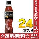 サントリー 黒烏龍茶(スマートボトル) 350mlペット 24本入〔黒烏龍350 黒烏龍茶350 黒 ...
