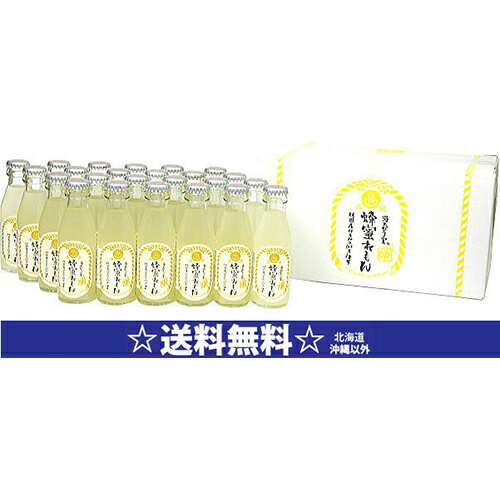 24 95 ml of friend measure drink bath towel temple honey lemon gifts pot Motoiri [here pop place pop]