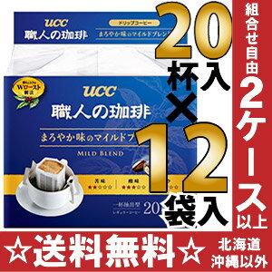 UCC artisan coffee drip coffee mild mild blend 20 servings × 12 bags []