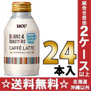 CAFFELATTE カフェラテ コーヒー カフェオレ リキャッ