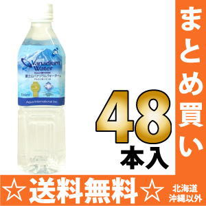 OASIS Aqua Fuji svac 500 ml pet 24 pieces × 2 Summary buy [vanadium alkaline ionized water.