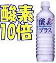 即納!2ケース以上【送料無料】日本食研 酸素プラス バランスデイトウォーター+O2 500mlPET 24本入〔酸素水 【あす楽対応_関東】〕