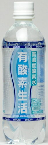 500 ml of 24 highly-concentrated oxygen water existence oxygen life pet Motoiri []