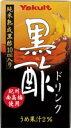 2ケース以上【送料無料】■ヤクルト 黒酢ドリンク 125ml紙パック 36本入