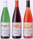 ノンアルコールワイン(ボルドー産)白・赤・ロゼ 750ml瓶【お試し】各1本ずつ3本セット ...