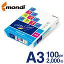 【送料無料】 mondi Color Copy (モンディ カラーコピー) A3 100g/m2 2000枚/箱(500枚×4冊) FSC認証 高白色 高品質のレーザープリンター用紙 ColorCopy A3 100gsm 両面印刷対応 ハイパーレーザーコピー