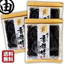 海苔 のり 江戸前 ちばのり 香雅味-金 3帖(10枚×3袋)