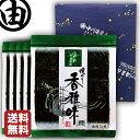 海苔 のり 江戸前 ちばのり【箱入り包装済み】香雅味-緑 5...