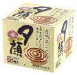 【送料無料】 16個セット 夕顔 天然 蚊とり線香 50巻 【日本製】着色料・香料 無添加紀陽除虫菊