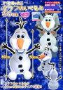 オラフ ぬいぐるみ 60cm 重さ約600g 特大ディズニー アナと雪の女王 FROZEN 雪だるまビッグザイズ 本体50cm 頭のてっぺんまで60cm