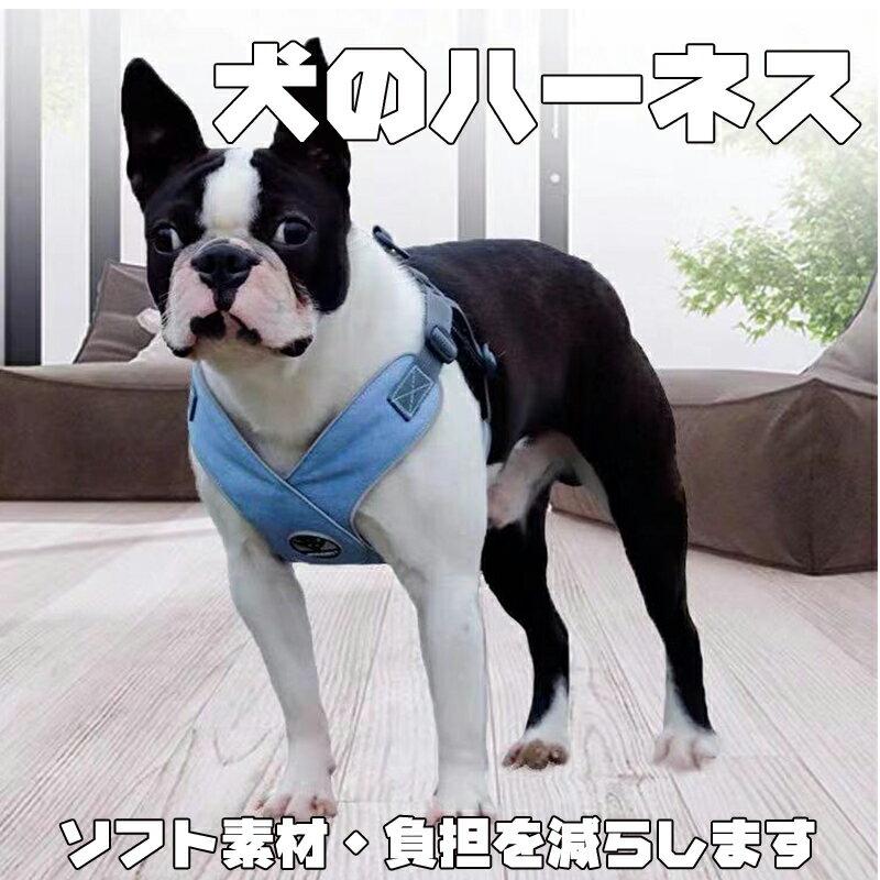 犬ハーネスハーネスリード胴輪首輪リード犬のハーネス中型犬小型犬ナイロン軽量革レザーペット用品犬用品犬