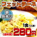 魅惑の生パスタ フェットチーネ 麺単品(※こちらは、