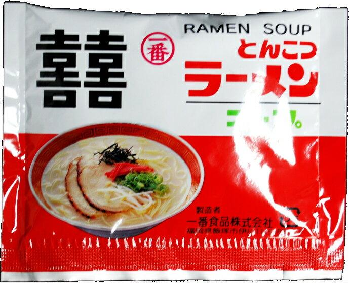ラーメン スープ別売り♪とんこつスープ(※こちら...の商品画像