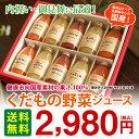 果汁100% 200ml健康 ジュースギフト K-10【果汁100%】【ジュース】【りんご】【人参】