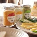 NORTH FARM STOCK(ノースファームストック)北海道野菜のディップ【楽ギフ_包装】