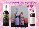 【送料無料】中伊豆ワイナリーのひな祭セットオリジナルぶどうジュース(濃縮還元・加糖)&ワイン葡萄のお酢