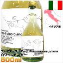 【白ワインビネガー・イタリア産】 『白ワインビネガー/500ml』 《fiamma(フィアマ)...