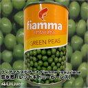 《フィアマ》豆水煮(グリーンピース).