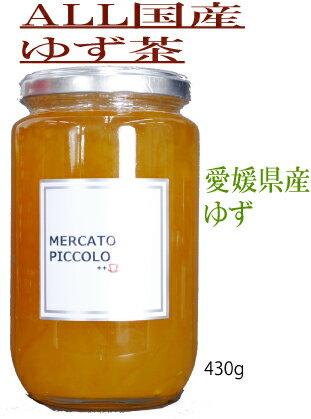 愛媛県西予市産ゆずを使用 『ゆず茶 430g《メ...の商品画像