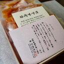 ギフト お祝い お中元 御歳暮 山形三元豚ロース味噌漬け 8...