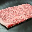 【半額セール 通常価格13270円】お肉 山形牛 敬老の日 ...
