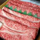 山形牛 すき焼き 家庭用 山形牛モモ・もも200g、肩ロース150gすき焼き2人前用【送料無料・冷凍配送】