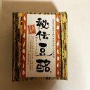 豆腐のもろみ漬け「秘伝 豆酩(とうべい)」100g※クール便でのお届けとなります【賞味期限2016年12月11日】