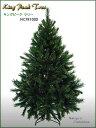 【クリスマスツリー 150cm】クリスマスシンボル キングピークツリー【Christmastree