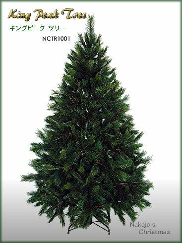 【クリスマスツリー 180cm】キングピークツリー [180センチ クリスマスツリー・180cm X'masツリー Christmastree X'mastree Xmas クリスマス木]