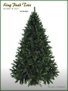 クリスマスツリー キングピークツリー クリスマス