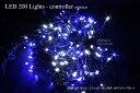 200球LEDライト・コントローラー付(ホワイト・ブルー)【イルミネーション】